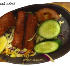Seekh Kabab( Kabab on Metal Skewers)