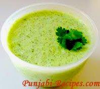 Dahi Ki Chutney or Yoghurt Dip